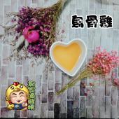 【易家滴雞精】烏骨雞滴雞精(12包入)
