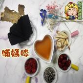 【易家滴雞精】哺媽咪滴雞精(12包入)
