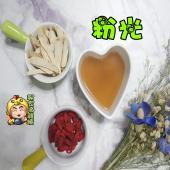 【易家滴雞精】粉光蔘滴雞精(12包入)