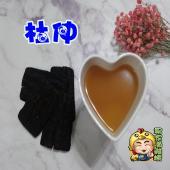 【易家滴雞精】杜仲滴雞精(12包入)